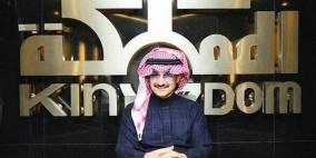 سهم المملكة القابضة المملوكة للوليد بن طلال يقفز بعد إطلاق سراحه