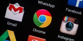 غوغل تزيل 700 ألف تطبيق خبيث من متجرها