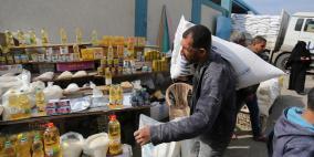 """""""الأغذية العالمي"""" يستأنف صرف المساعدات لـ 60 ألف فقير بغزة"""