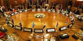 قرارات اجتماع وزراء الخارجية العرب لصالح القدس وفلسطين