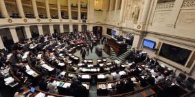 برلمان بلجيكي يصادق باغلبية على مرسوم تعاون مع فلسطين