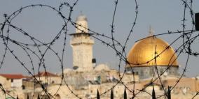 الاحتلال يغلق عدة مؤسسات في القدس