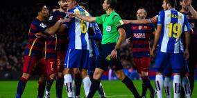 شجار بين لاعبي برشلونة وإسبانيول خارج المعلب