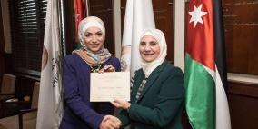 الأردن: الدكتورة سمر جابر من الجامعة الأميركية في مادبا تفوز بجائزة TWAS 2017