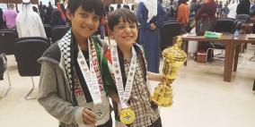 فلسطين تحصد الذهب والفضة في بطولة الشطرنج للعالم العربي