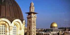 """ندوة بموسكو حول """"مستقبل القدس ودورها بتسوية النزاع"""""""