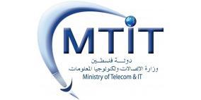 وزارة الاتصالات تطلق حملة توعية حول الامان على الانترنت