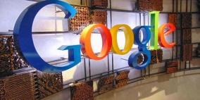 4 خطوات لحماية خصوصيتك على غوغل