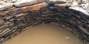العثور على ثلاجة من العصر الحديدي!