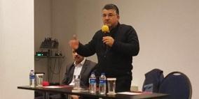 الجالية في رومانيا تحيي اليوم العالمي للجماهير العربية