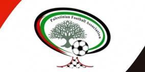 الثقافي والبيرة وبلاطة تتأهل لدور الثمانية من بطولة كأس فلسطين