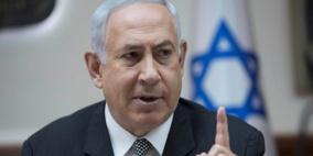 نتنياهو: لن تقوم دولة فلسطينية وأنا رئيس حكومة