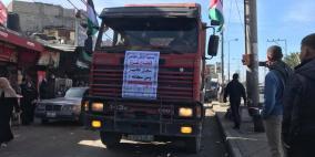 القطاع الخاص يوقف إدخال البضائع الى غزة
