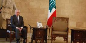 وزير خارجية أمريكا يتعرض لموقف محرج في لبنان