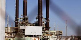 ملحم: اتصالات جارية لبحث تزويد محطة كهرباء غزة بالوقود