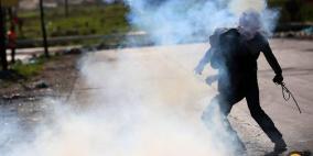 إصابات في مسيرات جمعة الغضب الـ13