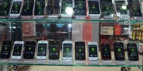 الاقتصاد تخطر 8 متاجر لبيعها اجهزة اتصالات بدون كفالة