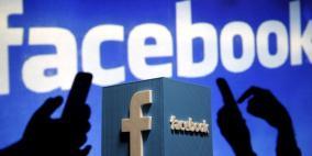 فيس بوك تحارب الأخبار المضللة بتصغير الخط