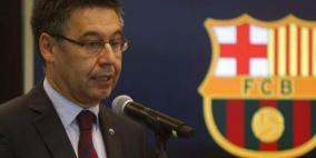 تقارير: برشلونة يقترب من حسم صفقة جديدة