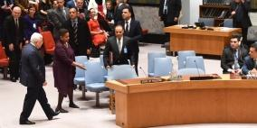 أطراف دولية تؤيد خطة السلام التي طرحها الرئيس في مجلس الأمن