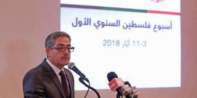 الإستعداد لإطلاق أول معرض خاص بالمنتجات الفلسطينية في الإمارات