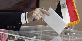 إعلان القائمة النهائية للمرشحين لرئاسة مصر