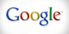 غوغل تطرح خدمتها للمساعدة الصوتية بثلاثين لغة