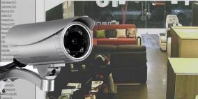 قريبا.. كاميرات تخترق جدران بيتك