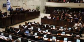 قانون إسرائيلي يستهدف فصل أعضاء الكنيست العرب