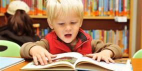 كيف تجعلي طفلك قارئا وما فوائد ذلك؟