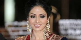 رحيل الممثلة الهندية سريديفي كابور