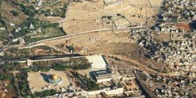 """""""أوميغا""""..  مشروع سياحي استيطاني في قلب القدس"""