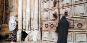 الوجود المسيحي في القدس تحت خطر الضرائب على الأملاك