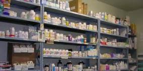 أدوية لسرطان الدم تكافح أحد أشرس أورام الجلد