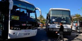 تخفيض أسعار الوقود والضرائب على الحافلات بغزة
