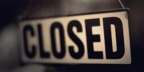 وزارة العمل تغلق 8 مبانٍ لمخالفتها شروط السلامة في بيتونيا