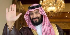 السعودية تجدد موقفها من التطبيع مع تل أبيب