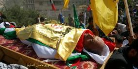 تشييع جثمان الشهيد أبو جامع في خانيونس