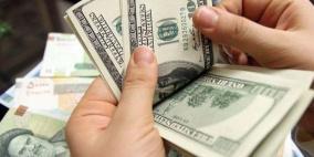 انخفاض على اسعار العملات اليوم الاحد