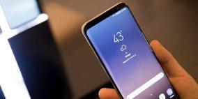 13 رمزًا سريًا تفتح ميزات خفية في هاتفك