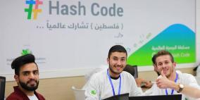 """اطلاق مسابقة """"HASHCODE"""" في فلسطين برعاية جوال وبالتل"""