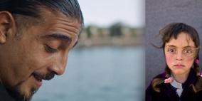 مصور فلسطيني يفوز بجائزة حمدان بن محمد الدولية للتصوير الضوئي في دبي