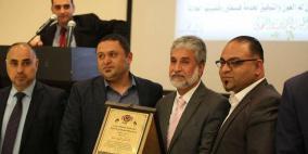راية تكرم د. خليفة مع انتهاء مهامه كوكيل لوزارة الاعلام