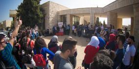 هيئة الأمم المتحدة للمرأة تحيي اليوم العالمي للمرأة في حرم جامعة بيرزيت