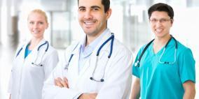 أطباء يحتجون على زيادة رواتبهم في كندا!