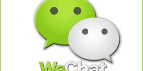"""مستخدمو """"ويتشات"""" الصيني يتخطون المليار"""