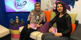 """قناة طيف للمرأة.. تجربة فريدة عبر """"السوشيال ميديا"""""""
