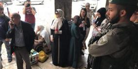 """بقرار من الاحتلال.. الاحتفال بيوم المرأة في القدس """"ممنوع"""""""