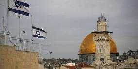 دولة ثالثة تنقل سفارتها الى القدس قريبا