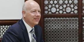 غرينبلات: جلسة في البيت الابيض الأسبوع القادم لبحث مشاكل غزة